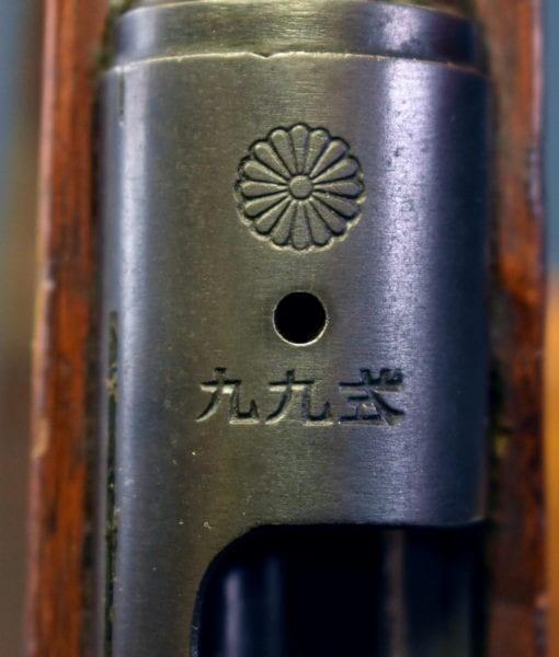Nagoya Arsenal Type 99 Long Rifle