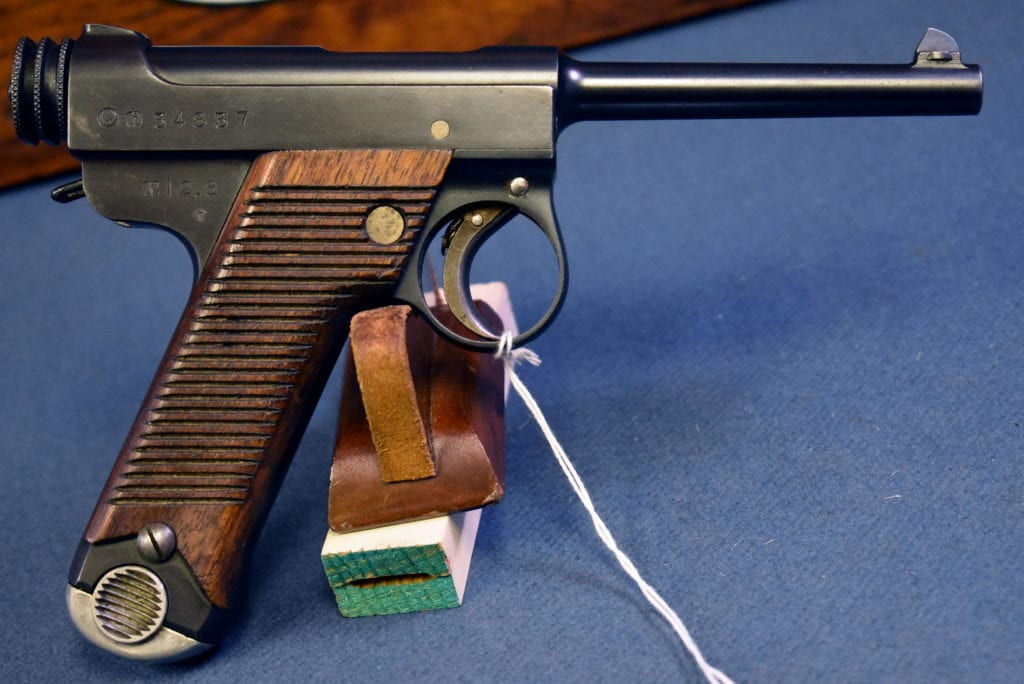 Nagoya Nambu Original Series Type 14 Nambu Pistol