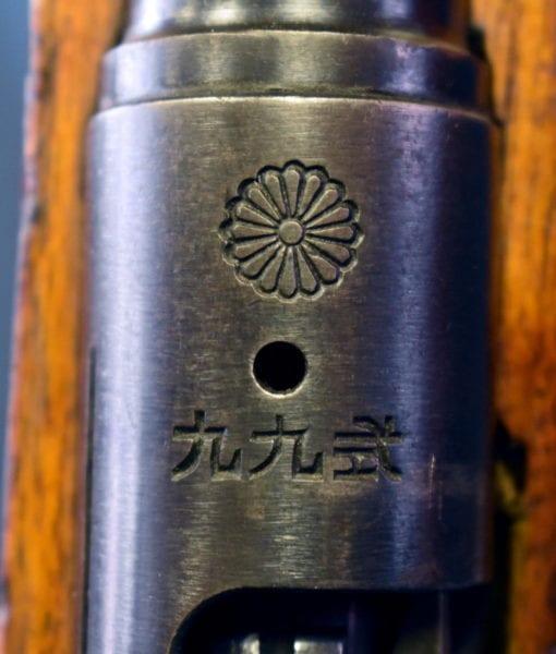 JAPANESE TYPE 99 RIFLE