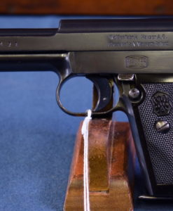 EARLY PRODUCTION (621ST) MODEL 1914 MAUSER PISTOL
