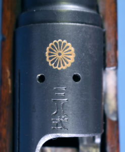 25th series Kokura Arsenal Arisaka