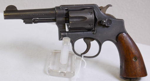 SMITH & WESSON VICTORY MODEL