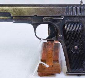 1937tokarev 1